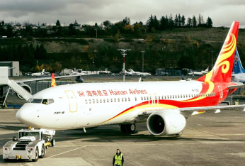 Photo Source: Hainan Airlines