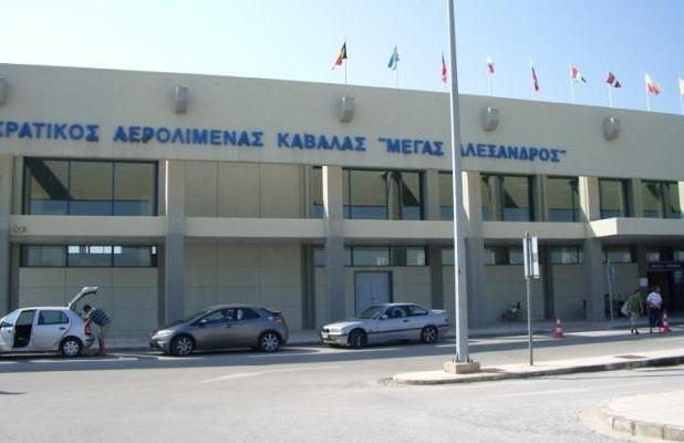 Kavala Airport. Photo: © Sakis79 / Wikimedia Commons