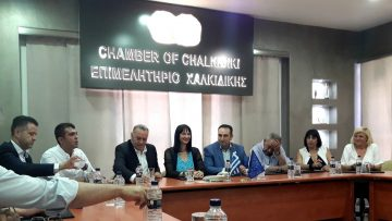 Tourism Minister Elena Kountoura during a meeting at the Halkidiki Chamber.