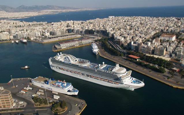 Πηγή εικόνας: Δήμος Πειραιά
