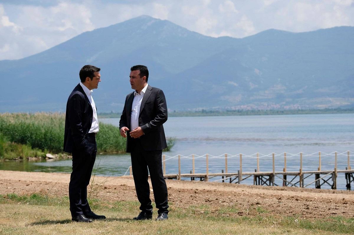 Image result for tsipras-zaev
