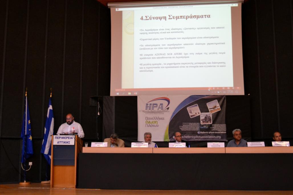 (από αριστερά) Σπύρος Κολιοκότας, Αλέξανδρος Μοζ, Δημήτρης Καμπούρογλου, Γιάννης Παπάζογλου, Καθηγητής Χαράλαμπος Λαμπρόπουλος, Χρήστος Λεοντόπουλος | πηγή: iForce Επικοινωνίες Α.Ε.