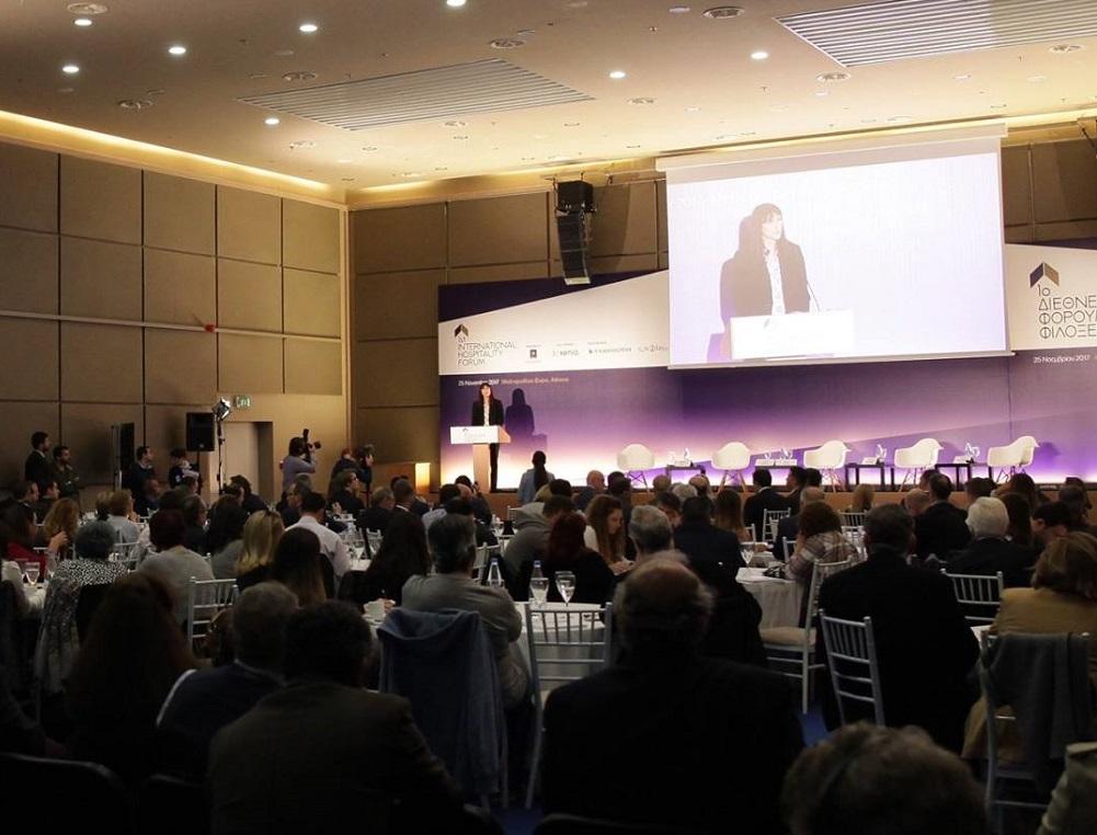 Tourism Minister Elena Kountoura was among the speakers of the 1st Hospitality Forum. Photo Source: Xenia
