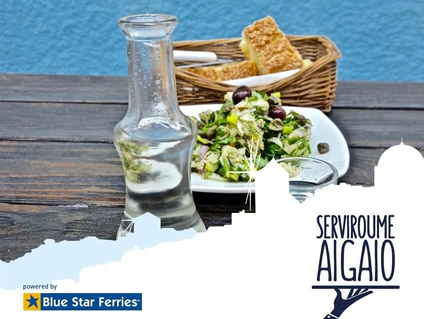 Blue Star Ferries Serviroume Aigaio