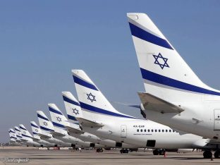 Photo by Rami Mizrahi (Source: EL AL).