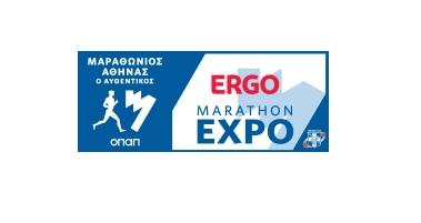 Ergo Marathon Expo