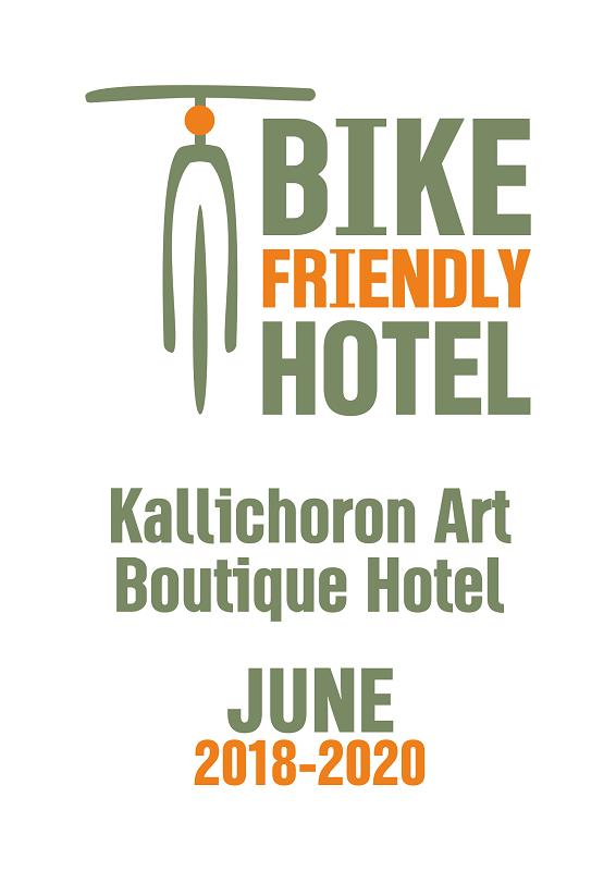 Kallichoron Art Boutique Hotel June 2018-2020 Bike Friendly