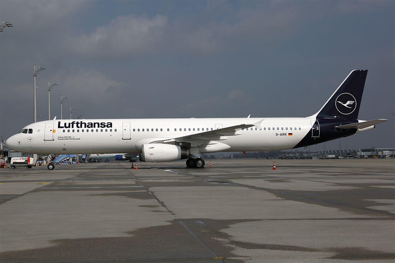 Lufthansa A321 MUC New Livery
