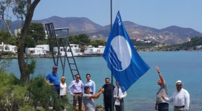 The management team of Minos Beach raises the Blue Flag.