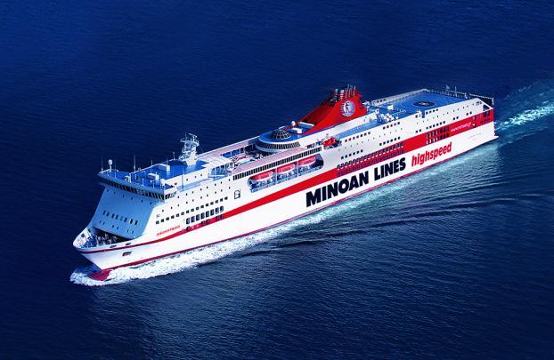 "Minoan Lines' ""Mykonos Palace"""