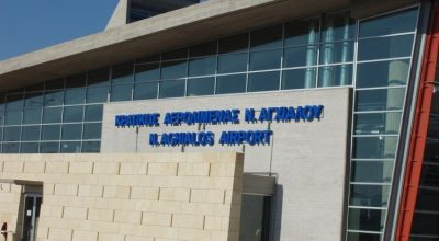 The airport of Nea Aghialos in Volos. Photo Source: http://www.volosairport.gr