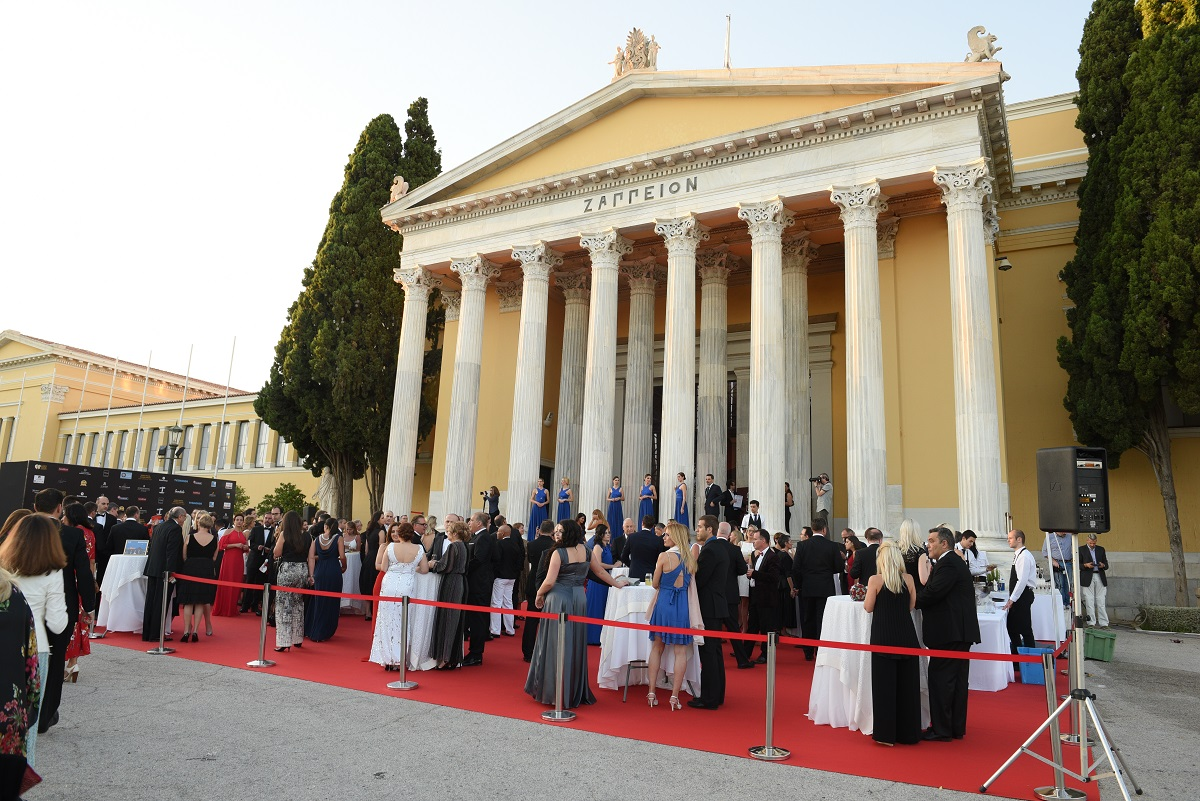 The Zappeion Mansion. Photo Source: WTA