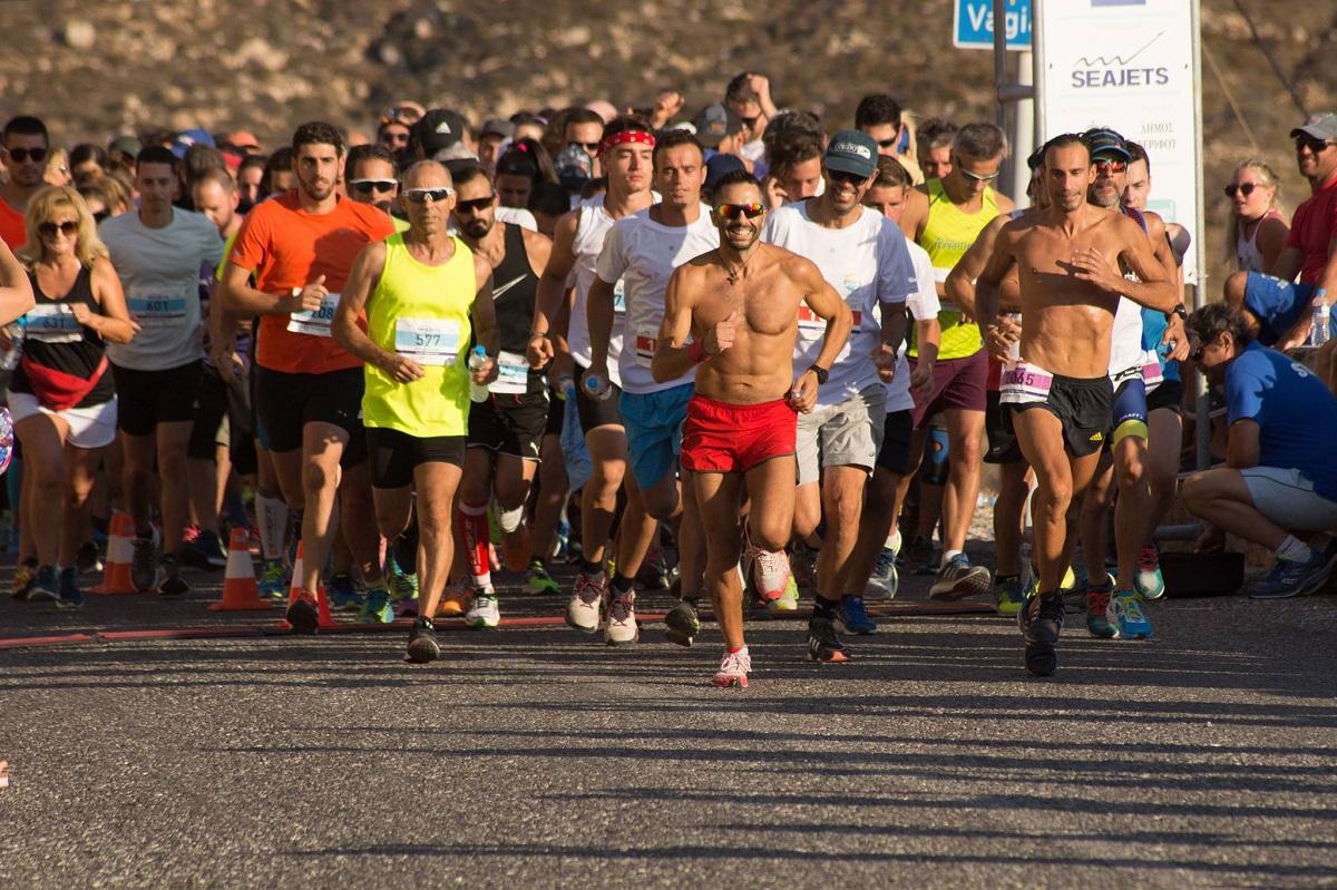 Serifos Race