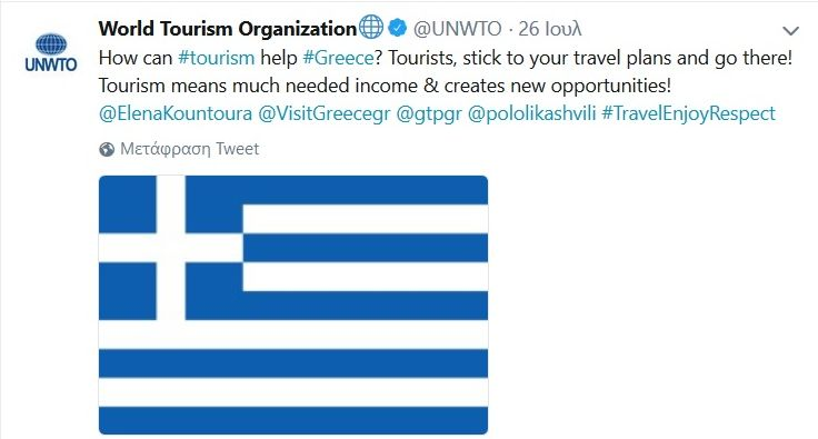 Twitter: @UNWTO