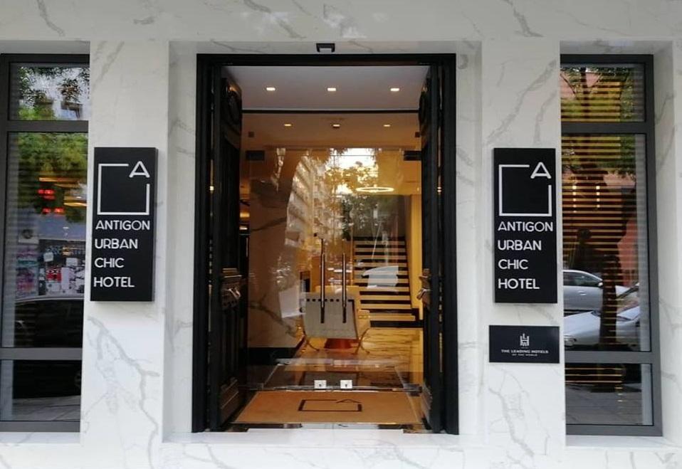 Antigon Urban Chic Hotel