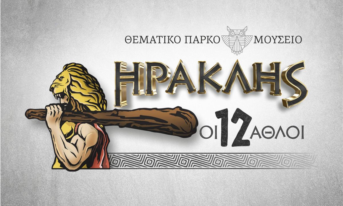 Greek Mythology Theme Park in Thessaloniki Presents the 12
