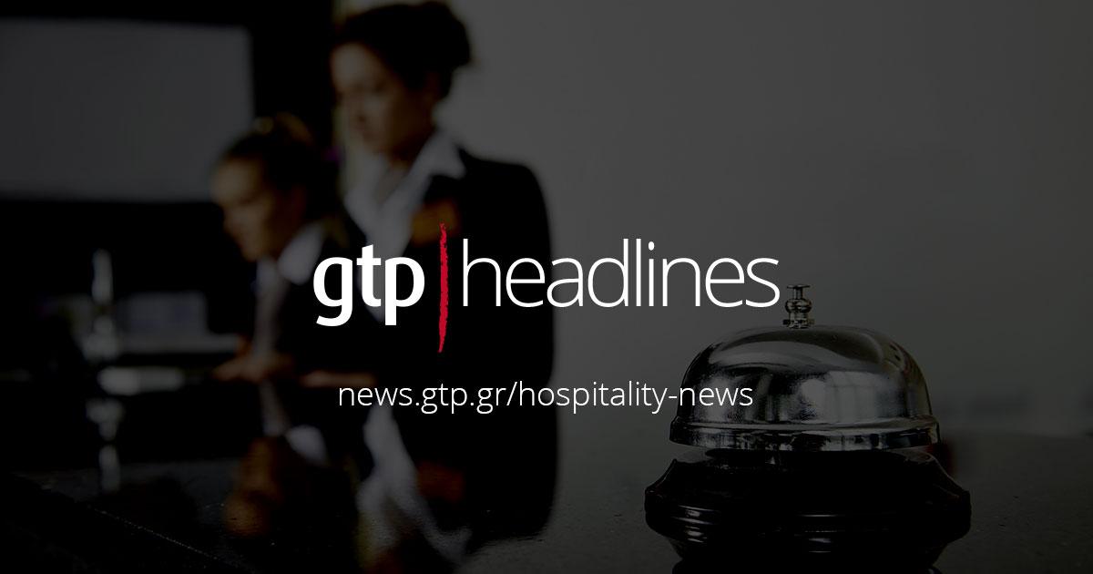 Hospitality News - GTP Headlines
