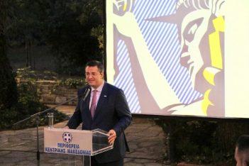 "Central Macedonia GovernorApostolos Tzitzikostas presents the program of the ""American Art Everywhere""."