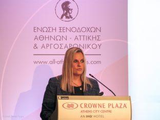 Secretary General of the Tourism Ministry Evridiki Kourneta