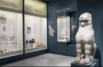 The Archaic Lion at the Archaeological Museum of Kythera. Photo Source: www.visitkythera.com