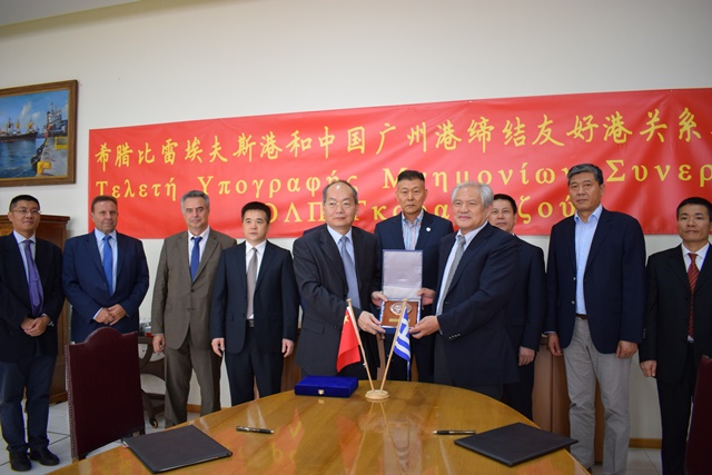 The MoU between Piraeus and Guangzhou Ports was signed by PPA CEO Capt. Fu Chengqiu and Guangzhou Port General Manager Chen Hongxian.