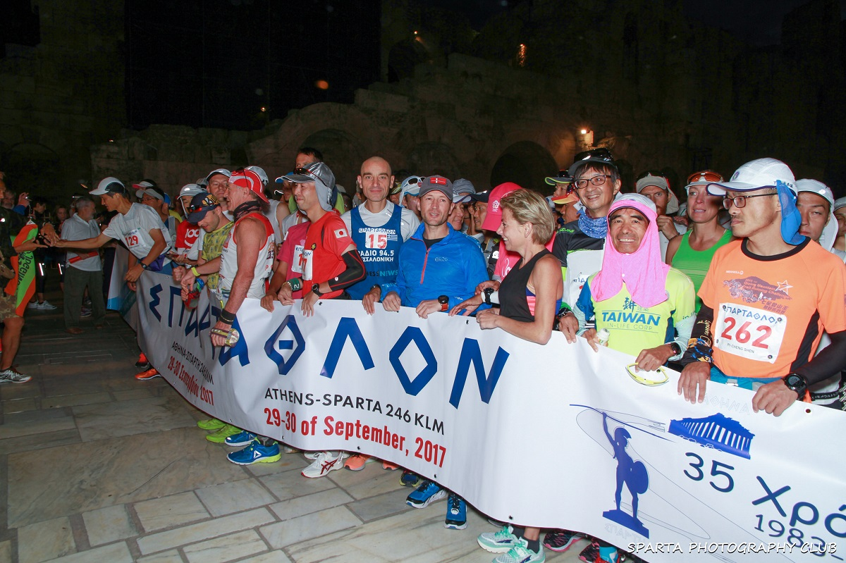 35th Spartathlon 2017. Photo: Sparta Photography Club