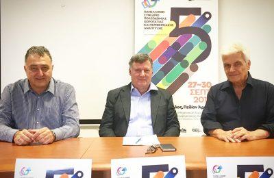 Στη φωτογραφία απεικονίζονται ο κος Αλέξιος Δέφνερ, Καθηγητής ΤΧΠΠΑ, Πρόεδρος της οργανωτικής και Επιστημονικής Επιτροπής του Συνεδρίου, κος Άρης Σαπουνάκης Αναπληρωτής καθηγητής ΤΧΠΠΑ, Πρόεδρος του Τμήματος, κος Τάσος Γούσιος, υπεύθυνος Επικοινωνίας του Συνεδρίου.