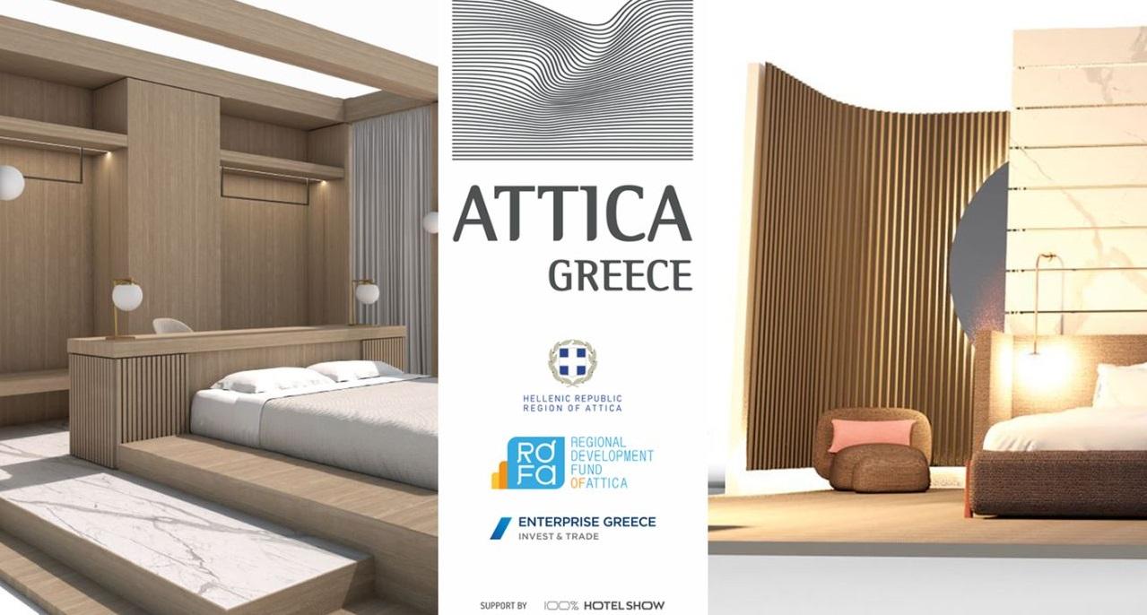 Greece to Showcase Hotel Design at Hospitality Show in Dubai