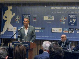 "GNTO President Charalambos Karimalis speaking during the press conference of ""Athens Marathon. The Authentic"""