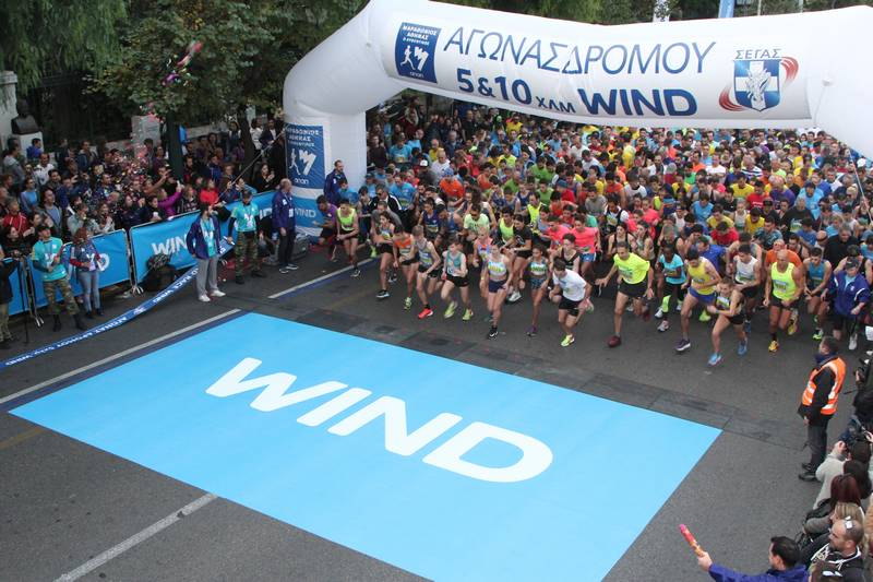 Photo Source: www.athensauthenticmarathon.gr