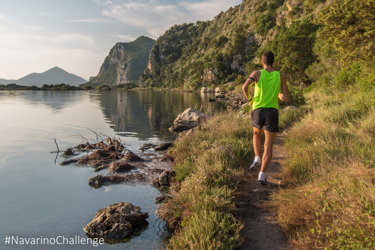 Navarino Challenge by Elias Lefas