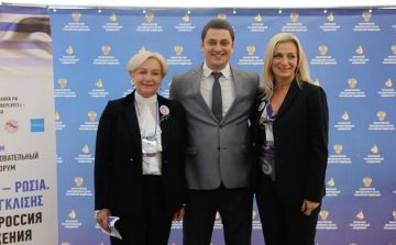 Sochi State University Rector Galina Romanova, Krasnodar Territory Minister of Resorts, Tourism and Olympic Heritage Khristofor Konstantinidi and GNTO Vice President Angeliki Chondromatidou.