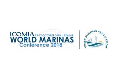 ICOMIA World Marinas Conference 2018 logo
