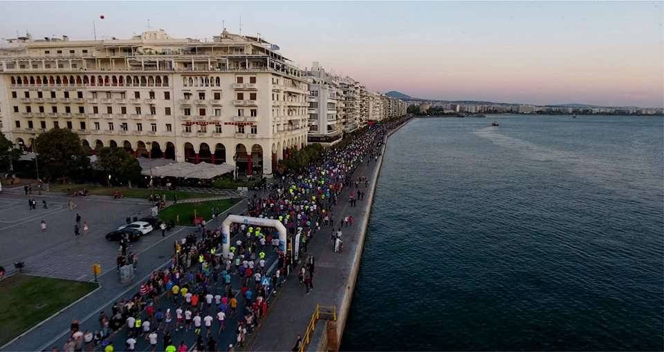 Thessaloniki Half Night Run: October 13.