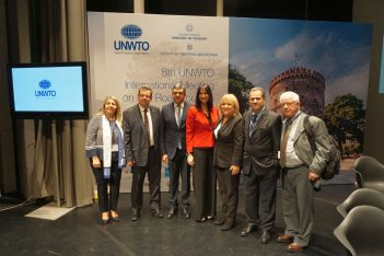 Greek Tourism Minister Elena Kountoura with UNWTO Secretary General Zurab Pololikashvili, Aristotle University Rector Pericles Mitkas and members of the European Interdisciplinary Silk Road Tourism Center. Photo © GTP