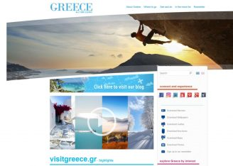 Visit Greece website.