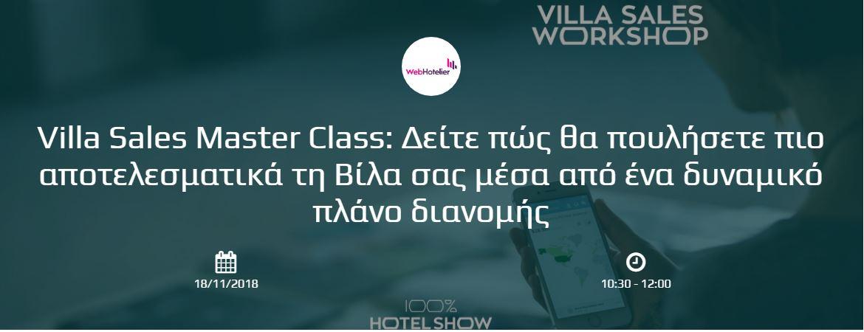 WebHotelier Master Class 2 100% Hotel Show 2018