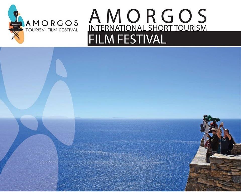 Photo Source: @Amorgos Yperia Film Festival