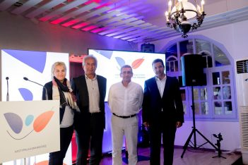 Astypalea Deputy Mayor Maria Kambouri; Astypalea Mayor Panormitis Kontaratos; South Aegean Governor George Hatzimarkos; Papastratos Marketing Director Kostas Moulakakis.
