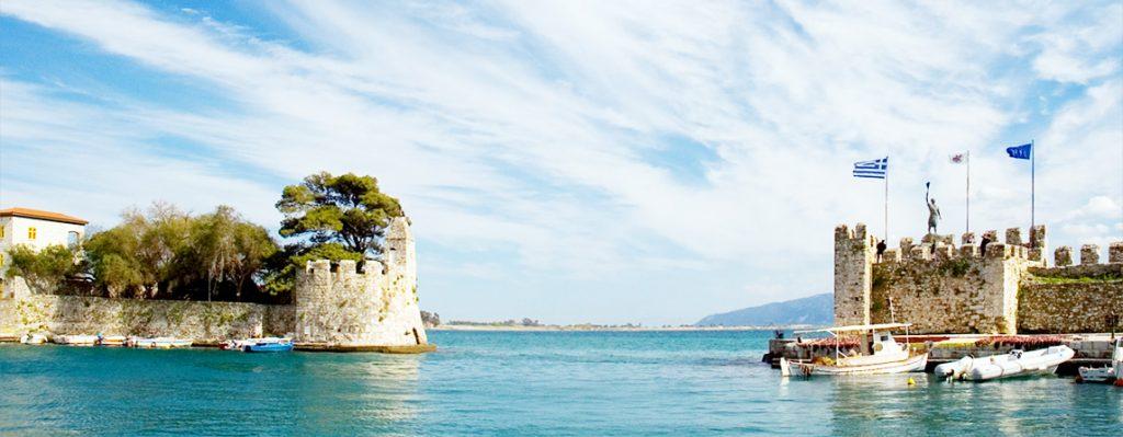 Nafpaktos, Greece. Photo Source: Municipality of Nafpaktia
