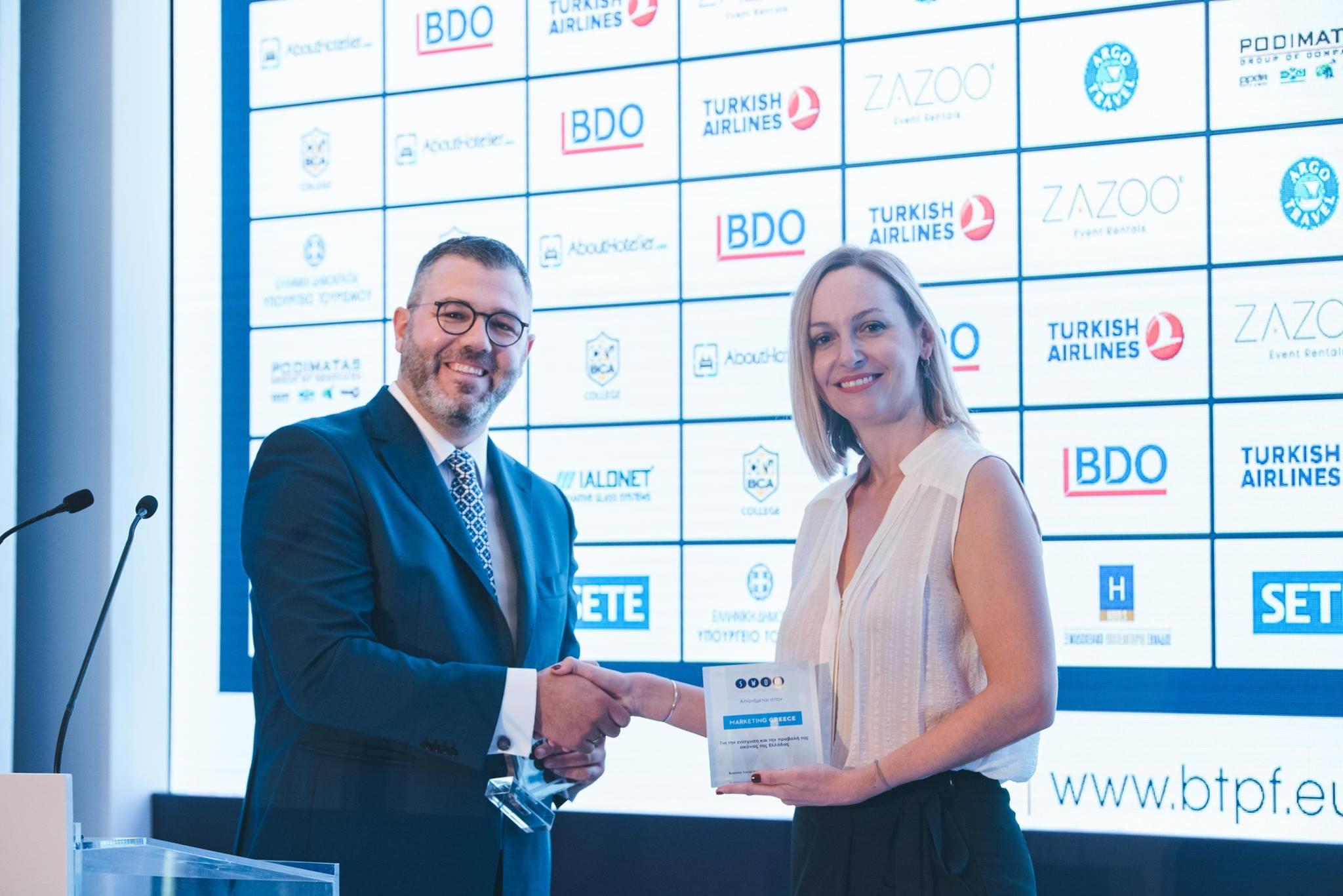 Η Διευθύνουσα Σύμβουλος της Marketing Greece, κ. Ιωάννα Δρέττα, παραλαμβάνει το βραβείο από τον κ. Γ. Κωνσταντινίδη για την Ενίσχυση και την Προβολή της Εικόνας της Ελλάδας.