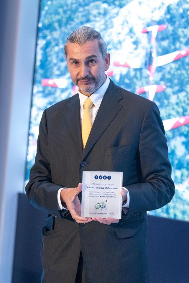 Ο κ. Π. Ποδηματάς βραβεύτηκε από την οργανωτική επιτροπή του BTPF για το Athens Flying Week, για την Ενίσχυση του Τουριστικού Προϊόντος στην Ελλάδα μέσω αυτής της διοργάνωσης.