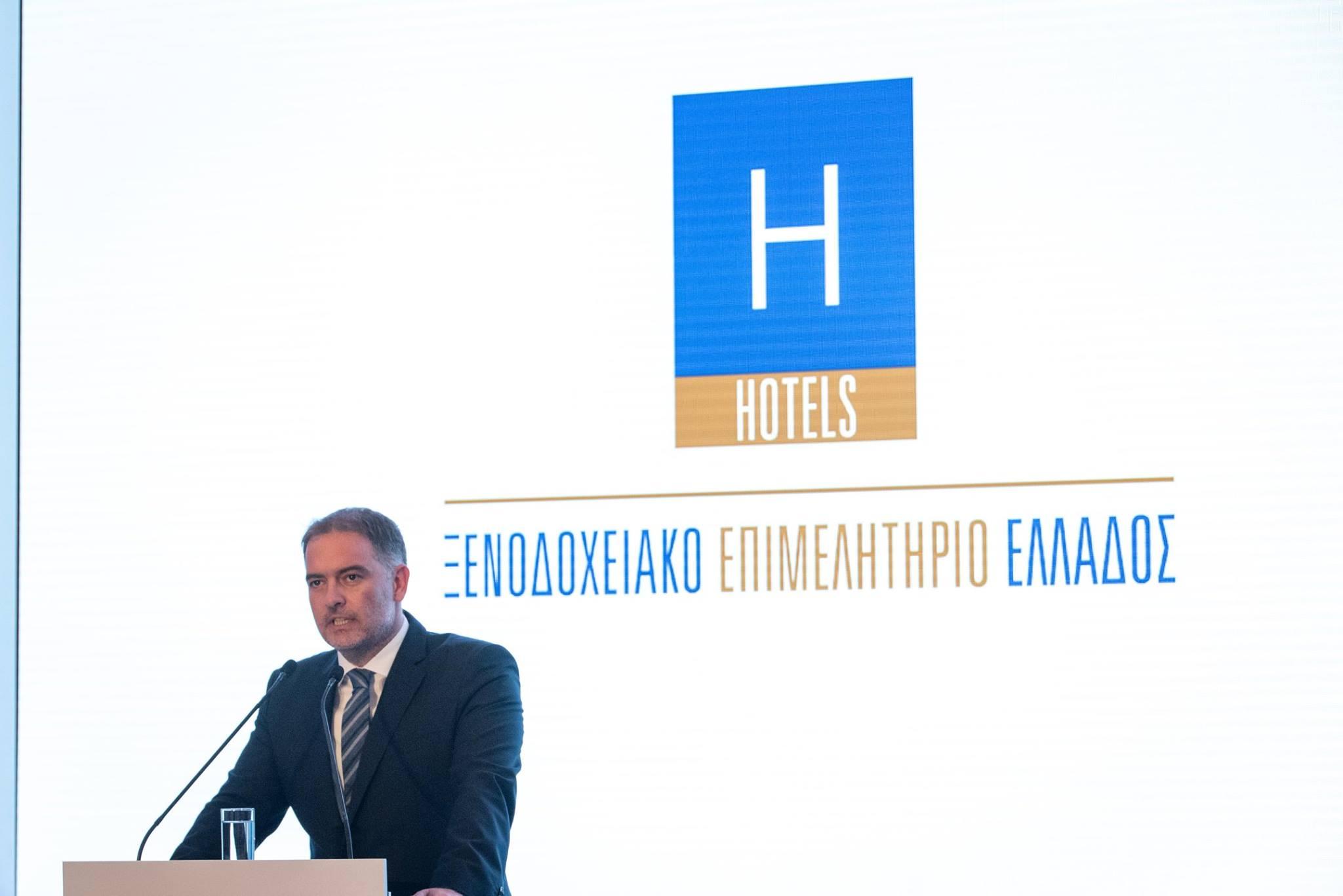 Ο πρόεδρος του Ξενοδοχειακού Επιμελητηρίου Ελλάδος, κ. Αλέξανδρος Βασιλικός