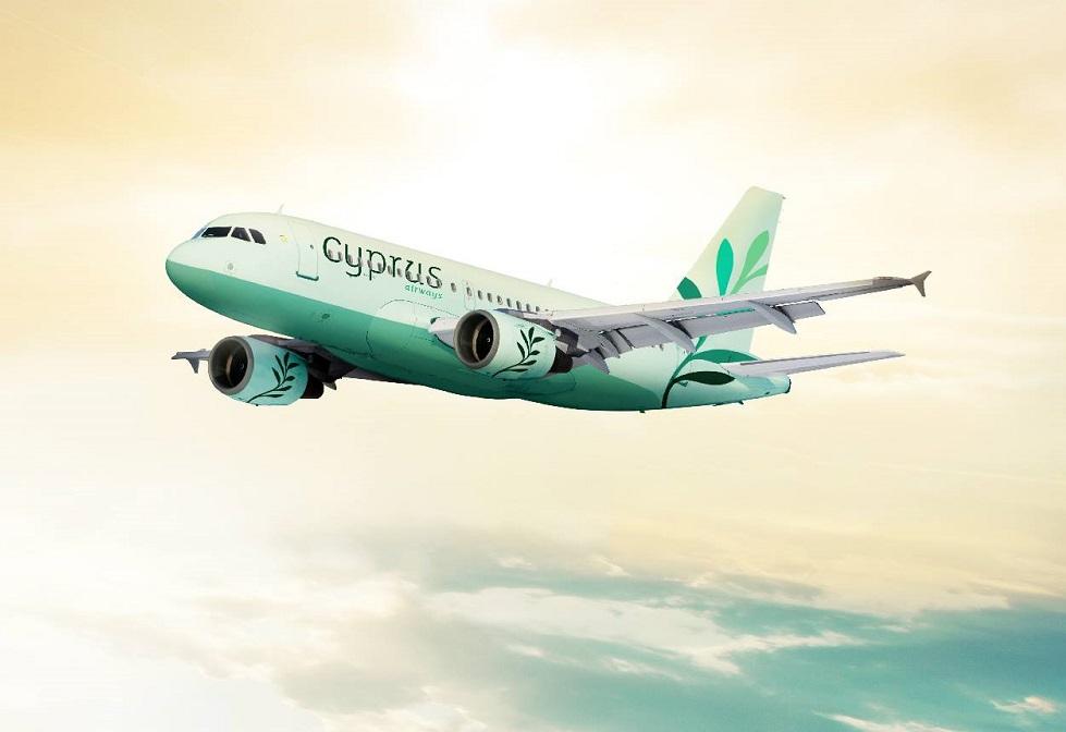 Photo Source: @Cyprus Airways