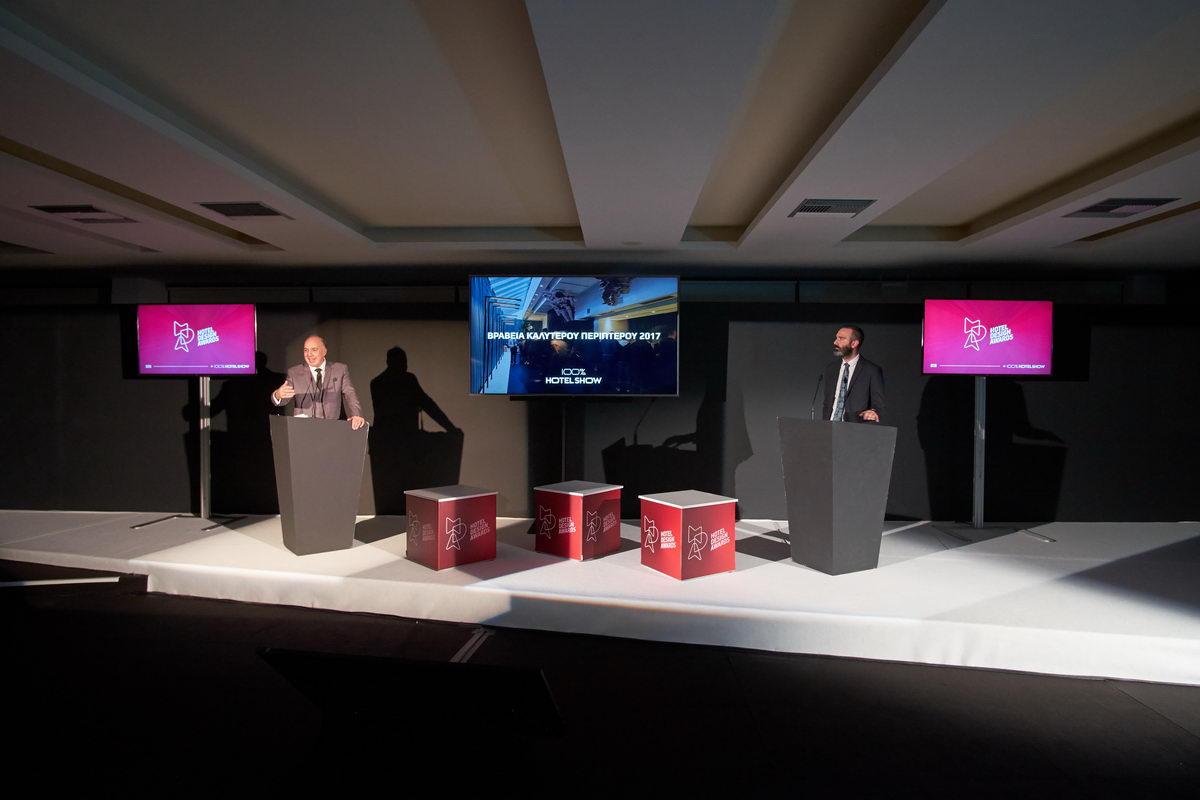 Ο κ. Δημήτρης Αντωνάκος, διοργανωτής των Hotel Design Awards και του 100% Hotel Show και ο κ. Ζένιος Ζένιου, των Destsetters, παρουσιαστής των Hotel Design Awards 2018.