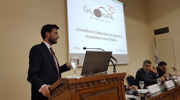 Αλέξανδρος Τσακτάνης, Global Aviatio