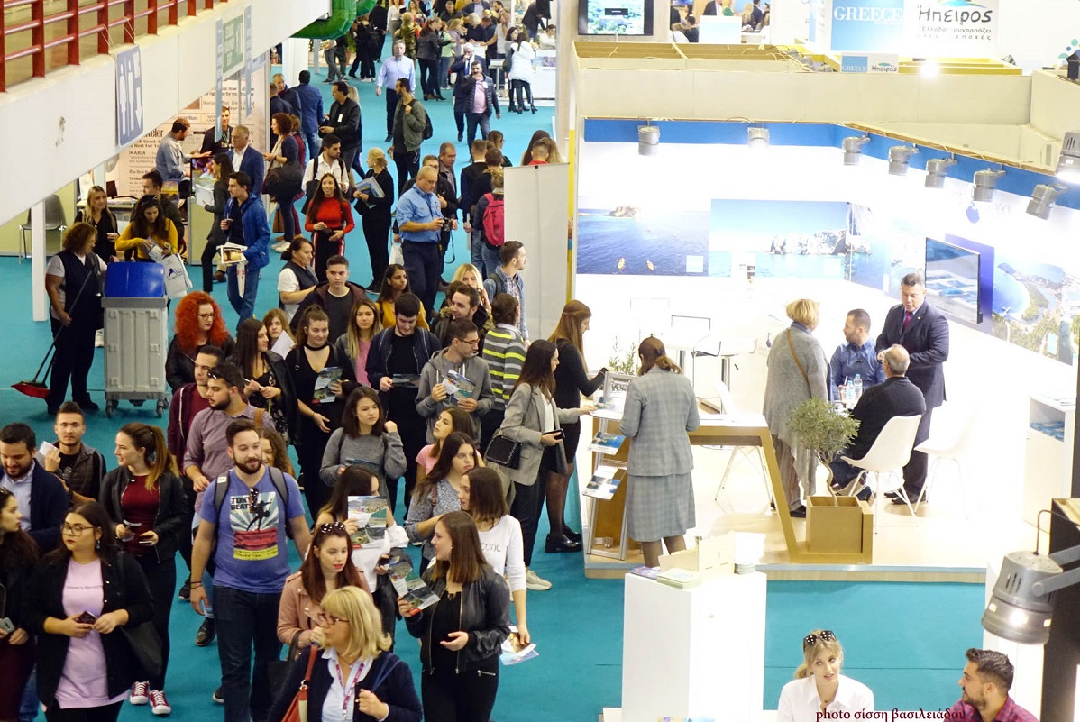 "34th International Tourism Exhibition ""Philoxenia"""