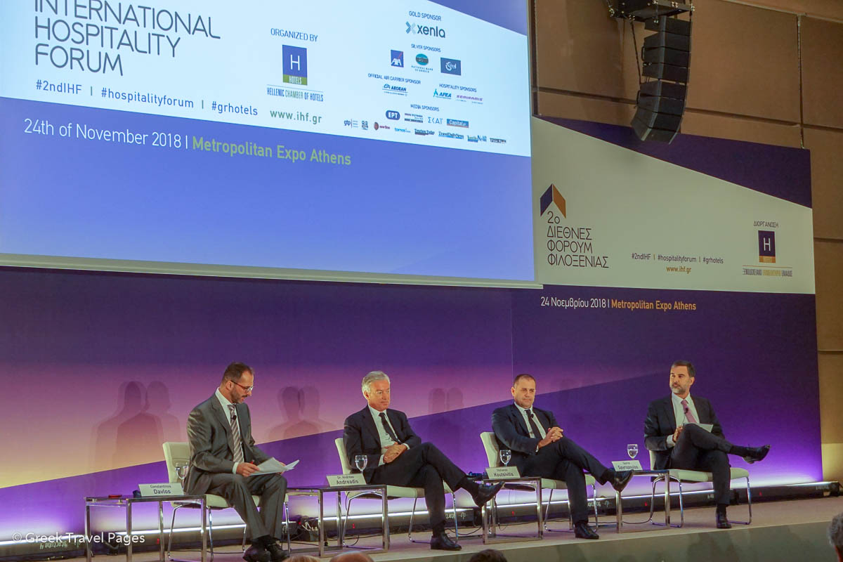 "Panel 1 - ""New Hotel Investments: Appetite & Obstacles"" - Speakers: Dr. Andreas Andreadis, CEO Sani/Ikos Group; Stylianos Koutsivitis, Vice President & CEO, Astir Palace Vouliagmenis S.A.; Spyros Spyropoulos, Senior Advisor, Oaktree Capital Management. Moderator: Constantinos Davlos, Financial Analyst SKAI."