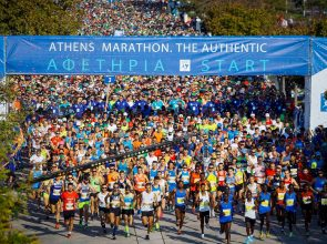 Photo Source: @Athens Classic Marathon