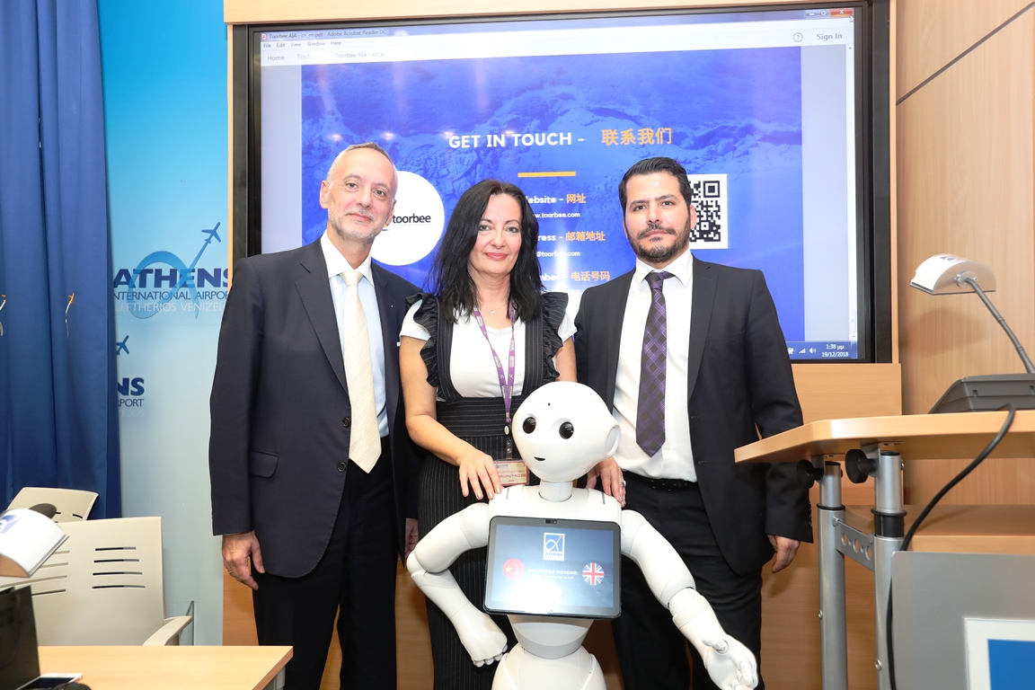 "AIA's George Demetriades, Director, IT&T Business Unit; Ioanna Papadopoulou, Director, Communications & Marketing; George Papachristos, CEO, Toorbee; and ""Pepper""."